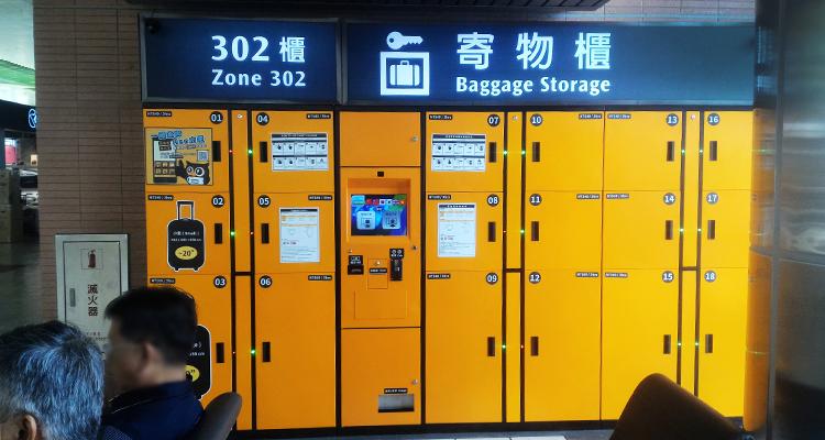302 高鐵桃園站 (7-11旁)