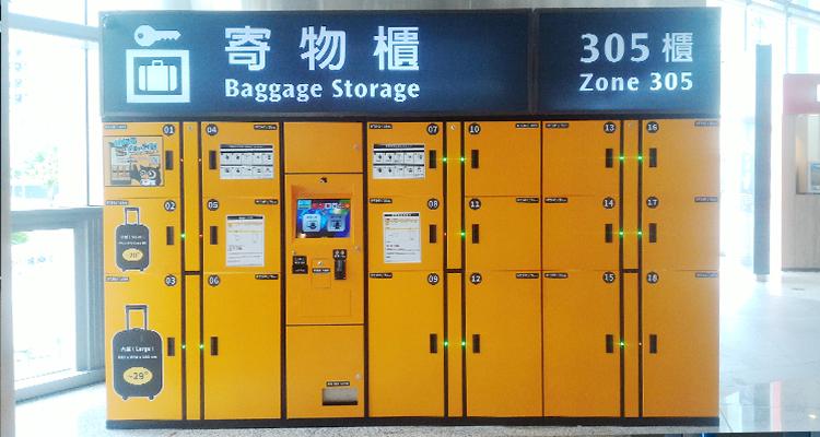 305 高鐵新竹站 (摩斯漢堡旁)