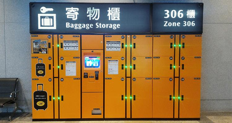 306 高鐵苗栗站