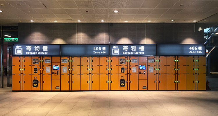 406 高鐵台中站 (1F)