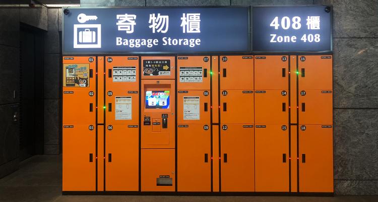 408 高鐵台中站 (2F)