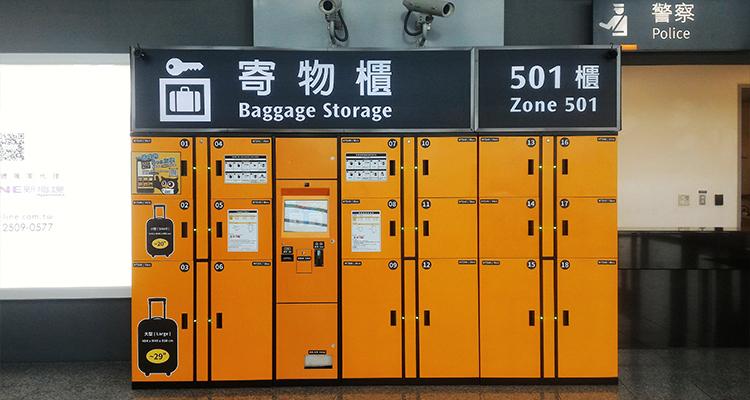 501 高鐵雲林站