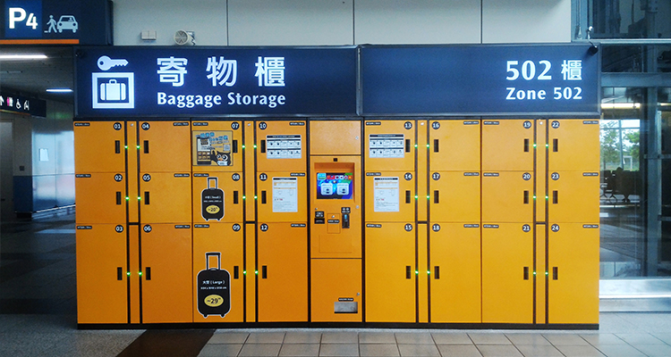 502 高鐵嘉義站