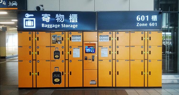 601 高鐵台南站