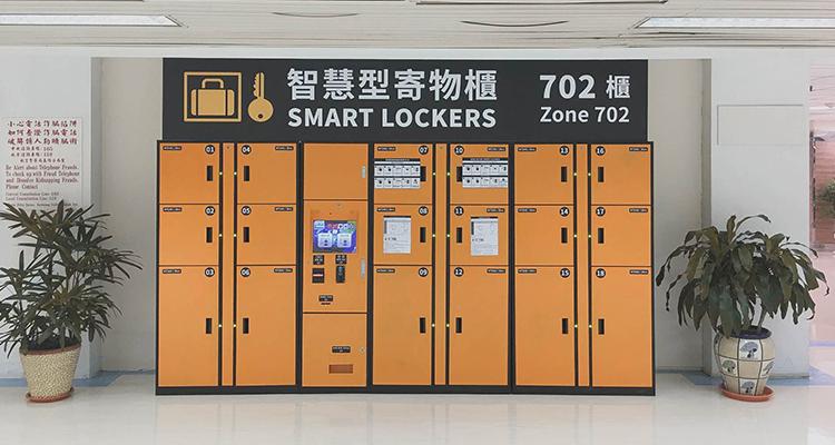 702 高雄國際機場 (國內)